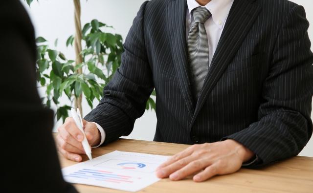 赤澤社会保険労務士事務所に寄せられる相談内容や対策事例