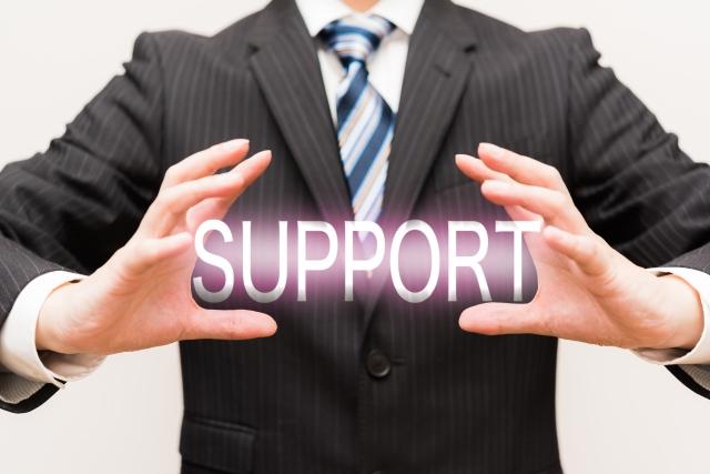 働き方改革で社労士が支援できること